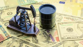 How to invest in crude oil?